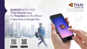 Thai Airways App